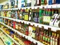 В Украине на 5-20 % подорожал алкоголь