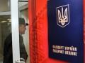 Чаще всего об украинском гражданстве просили россияне: им выдали 181 паспорт