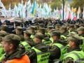 Под Радой собралось две тысячи митингующих