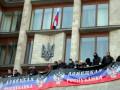 Возле Донецкой ОГА замечены ящики с коктейлями Молотова