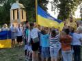 Под Винницей вандал украл и выкинул в мусор флаг Украины