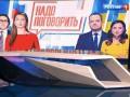 """""""Надо поговорить"""": Ведущие NewsOne попали в базу Миротворца"""