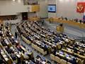 Госдума РФ разрешила блокировать сайты и соцсети за цензуру