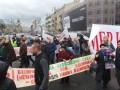 Против застроек протестовали на Крещатике