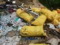 В Киевской области обнаружена свалка с медицинскими отходами