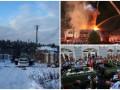 Итоги выходных: перестрелка полицейских под Киевом, пожар в США и похороны Фиделя Кастро