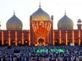 Эрдоган: Мусульмане могут потерять Мекку и Медину