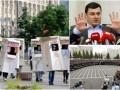 День в фото: отставка Квиташвили, новые патрульные и люди-киоски в Киеве