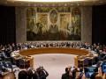 Новость дня: Украина избрана непостоянным членом Совбеза ООН