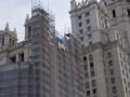В Москве в годовщину Майдана на высотке возник флаг Украины