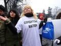 Солдатские матери провели акцию на Грушевского