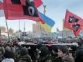Майдан онлайн: главные события воскресенья 26 января (ХРОНИКА)