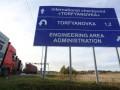 В Россию через границу прорвался микроавтобус из Финляндии