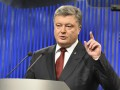 Порошенко о хакерских атаках РФ: Украина может контратаковать