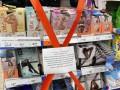В сети показали запрещенные к продаже в локдаун товары