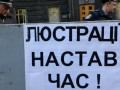 Украинцы не видят реальных результатов люстрации - соцопрос