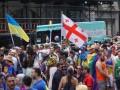 В ЛГБТ-прайде в Нью-Йорке впервые примет участие колонна из Украины