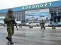 Оккупанты Крыма предложили Раде переименовать аэропорт Кеннеди