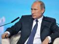 Путин: РФ не может дать Украине скидку на газ в прежнем объеме