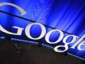 Google увеличил бюджет на поддержку стартапов
