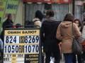 Курс доллара интересует украинцев больше конца света