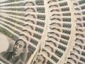Шаги назад: куда движется японская иена