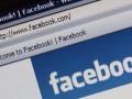 Власти Турции пригрозили Facebook блокировкой из-за оскорблений пророка
