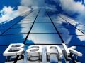 Начата процедура ликвидации банка Народный капитал