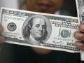 Наличный курс валют киев