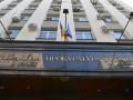 ГПУ обещает прогресс в деле вышек Бойко