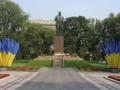 В Киеве 29 сентября