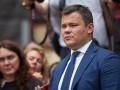 В Верховном суде дважды обжаловали назначение Богдана главой АП
