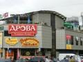 В Киеве посетитель выпал с 3 этажа торгового центра