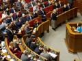 Зеленский заявил об исключении из Слуги народа третьего нардепа