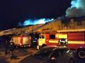В Полтаве горит рынок