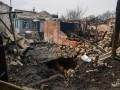 Жители Балаклеи получат шесть миллионов помощи