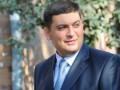 Гройсман уже готовится к парламентским выборам