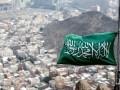 В Саудовской Аравии запретили браки до 18 лет