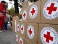 Красный Крест отправил 100 тонн гуманитарки в ЛДНР