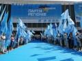Черную кассу Партии регионов заполнял брат экс-депутата - СМИ