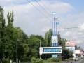 Отравление в Макеевке: пострадали 87 человек