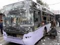В ОБСЕ подтвердили гибель семи человек на остановке в Донецке