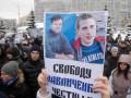 В Лукьяновском СИЗО произошла драка с участием Павличенко - пенитенциарная служба
