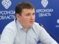 Убийство в Каховке: появилась реакция местной власти