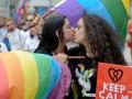 В Северной Ирландии разрешили однополые браки