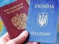В Крыму не дают шенген, МИД РФ называет это лицемерием