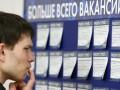 В Украине больше всего работы в западных регионах – исследование
