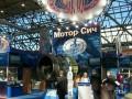 Глава Укроборонпрома рассказал о покупке завода Мотор Сич