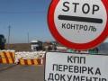 Штаб назвал исключения на запрет пересечения линии разграничения