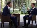 Туфли Медведева возмутили пользователей сети